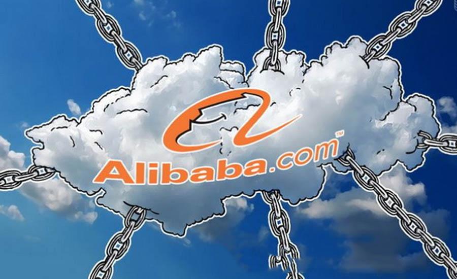 tiendientu.org-alibaba