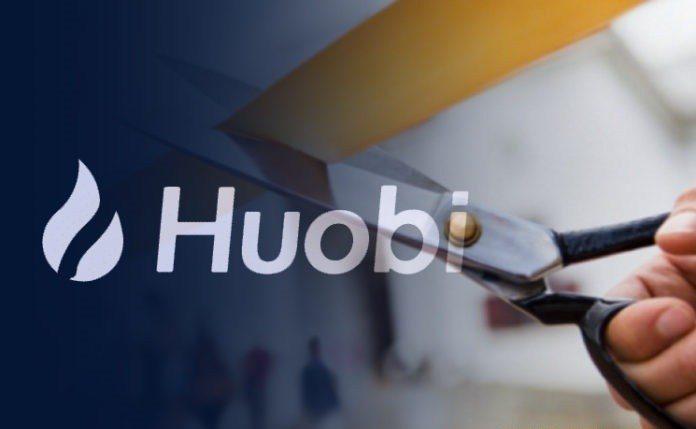 Kỷ niệm 5 năm thành lập của Huobi Global: 4 sự kiện khuyến mãi hấp dẫn tri ân người dùng Việt Nam