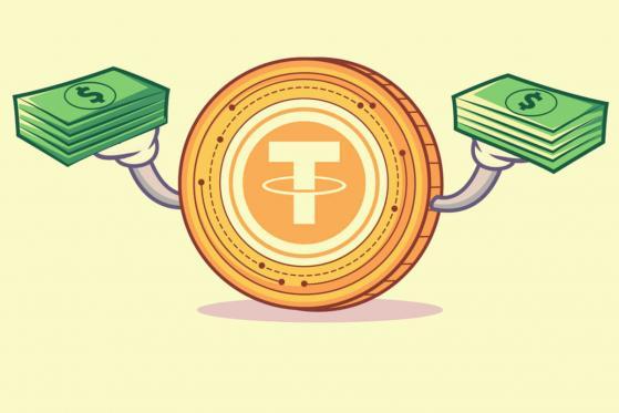 tiendientu.org-tether-in-tien-3