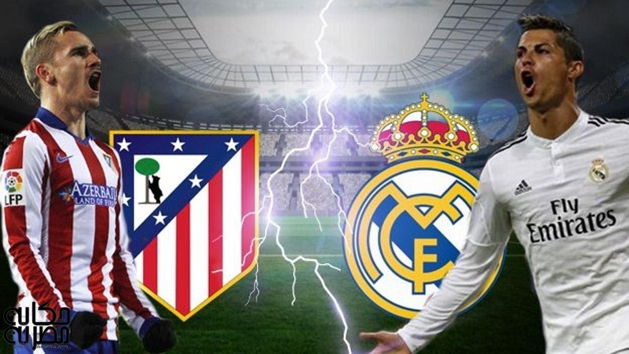 UEFA: 100% vé của trận Real Madrid và Atletico de Madrid đã được phân phối thành công dựa trên blockchain