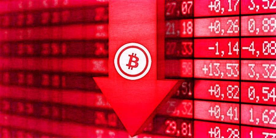 Bitcoin giảm 400 USD ngay sau thông báo thay đổi kế hoạch của Goldman Sachs