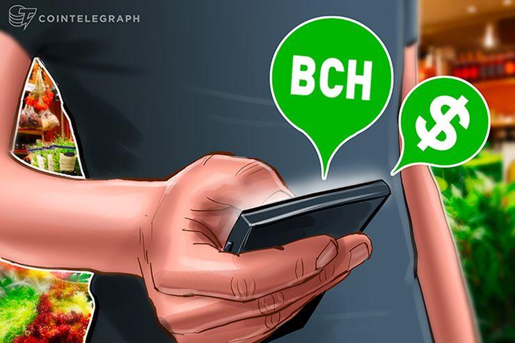 Stress Test Bitcoin Cash: Xử lý thành công 2,1 triệu giao dịch, phí không đổi