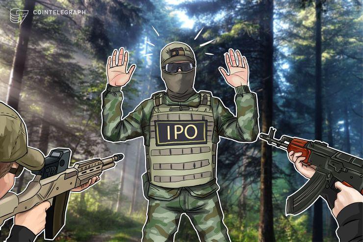 tiendientu.org-bitmain-ipo-1