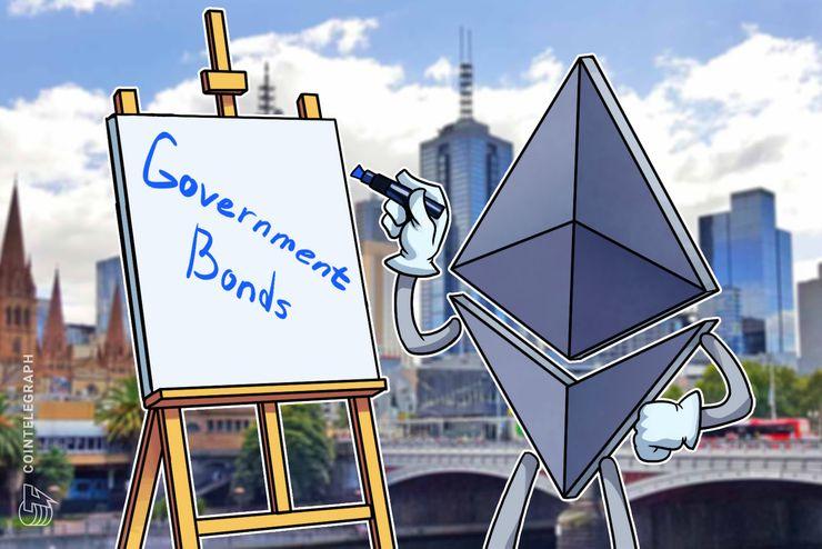 Áo sử dụng blockchain Ethereum phát hành 1,35 tỷ Đô trái phiếu chính phủ