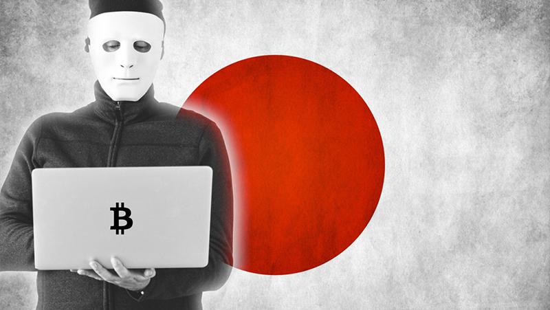 """Hacker """"cuỗm đi"""" 540 triệu USD ở thị trường Nhật Bản nửa đầu năm 2018"""