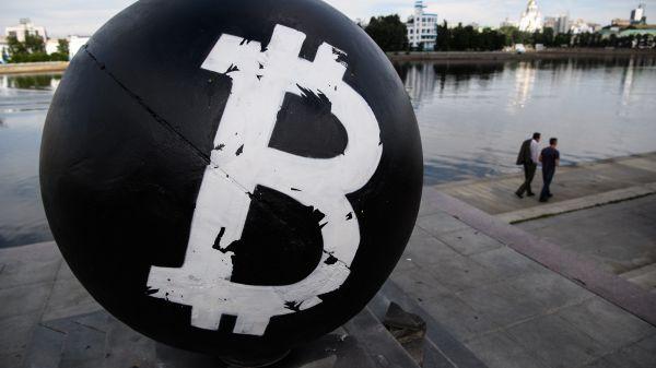 Khủng hoảng tài chính toàn cầu kỳ vọng xảy ra, Bitcoin có cơ hội tăng giá?