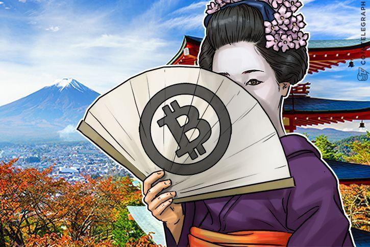 160 sàn giao dịch cryptocurrency muốn gia nhập thị trường Nhật Bản