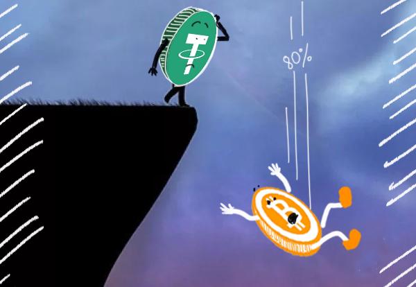 Tin tức crypto (25/10): Hi vọng Bitcoin ETF chấp thuận, Tether tung chiêu tiêu hủy USDT