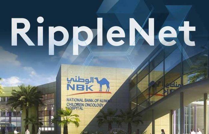 Ngân hàng Quốc gia Kuwait ra mắt sản phẩm thanh toán xuyên biên giới xây dựng trên RippleNet