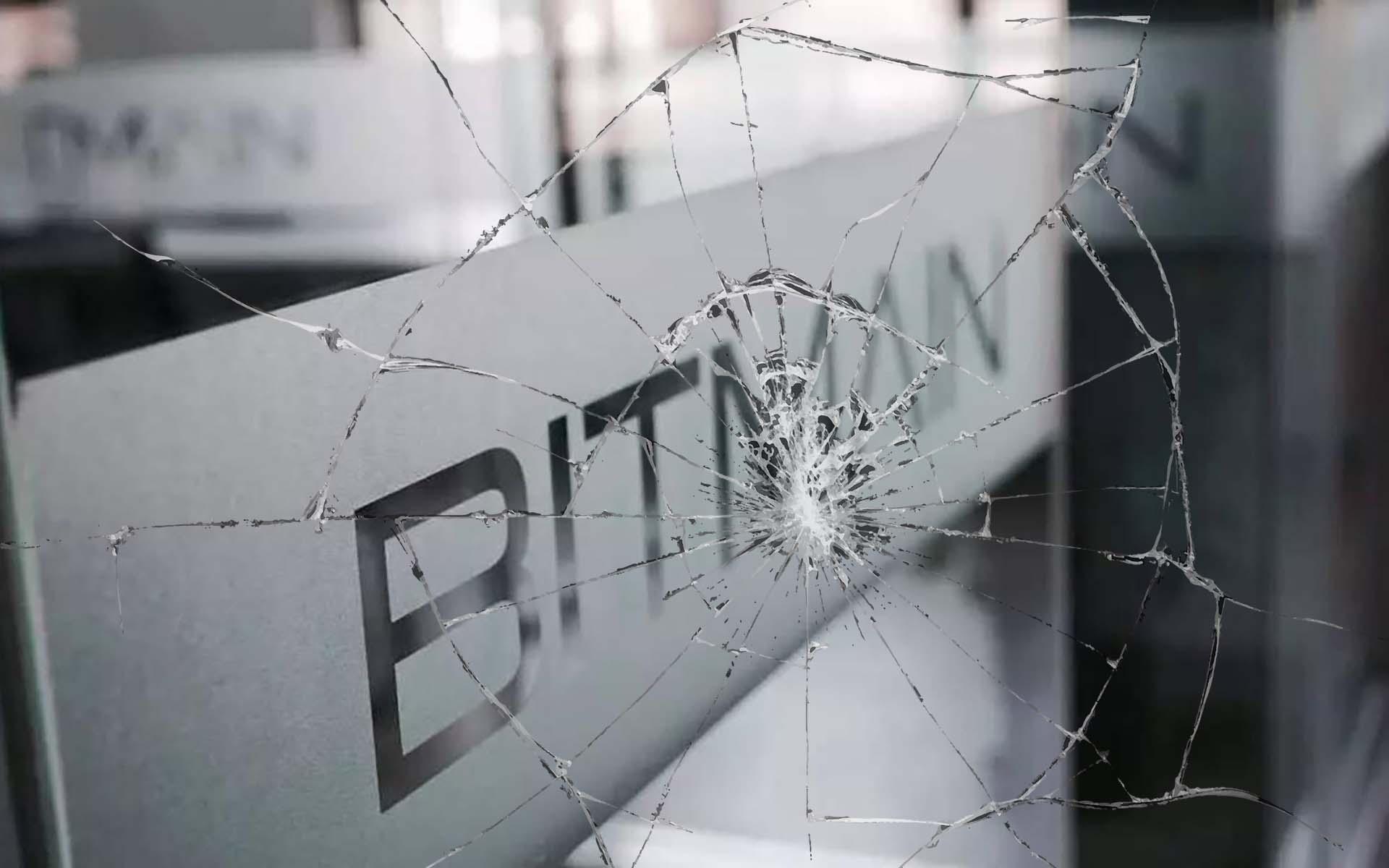 """Bitmain bổ nhiệm CEO mới, nghi vấn """"hủy kèo"""" trung tâm dữ liệu mới tại Rockdale, Texas"""