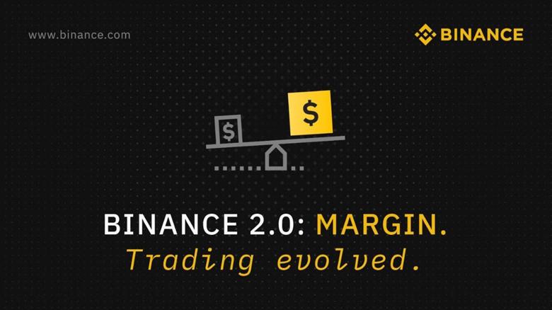 tiendientu.org-binance-margin-3