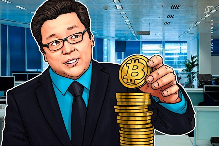 tiendientu.org-fed-bitcoin-3