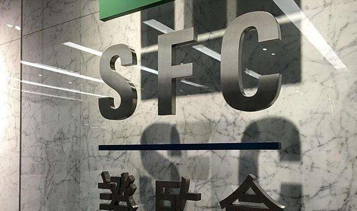 tiendientu.org-hong-kong-sfc-crypto-1